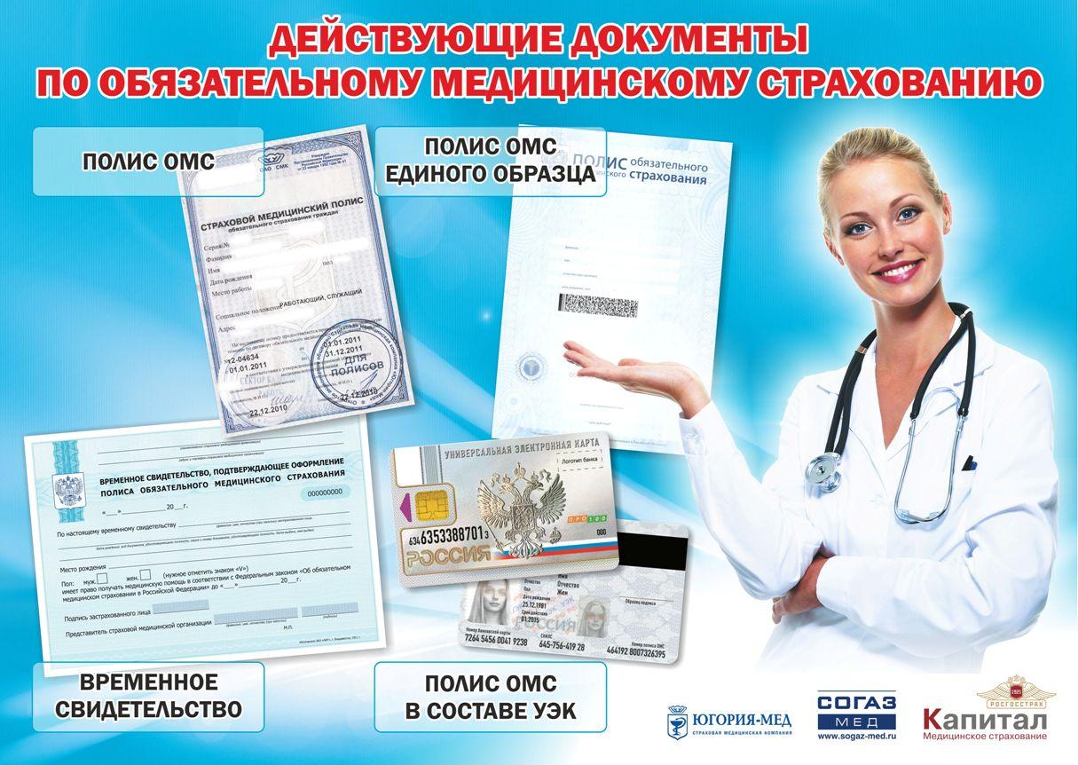 инструкция на русском к jvc kd-r312