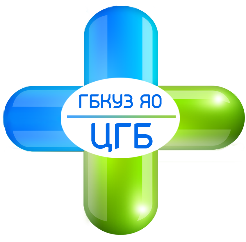 Центральная городская больница г. Ярославль